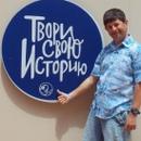 Фотоальбом Дмитрия Трегубова