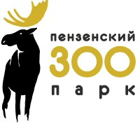 Фото Пензенския Зоопарка ВКонтакте