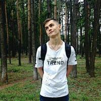 Фото профиля Влада Вылегжанина
