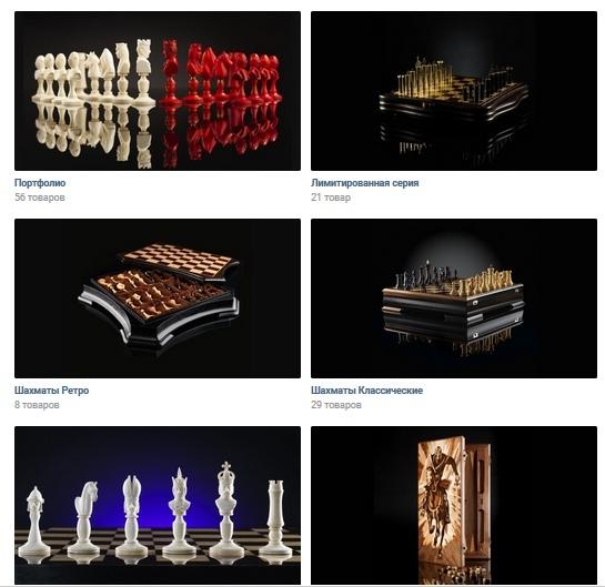 Кейс: Продвижение шахмат и нард премиум-класса, изображение №9