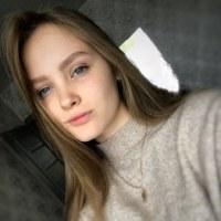 Софья Ершкова