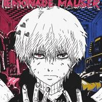 Логотип LEMONADE MAUSER