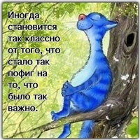 Фотография Инны Рубаненко ВКонтакте