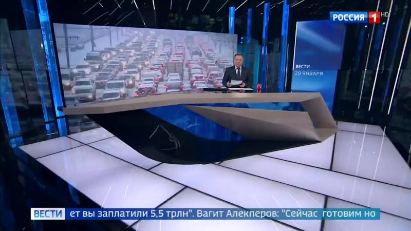 Москвичи обрадовались метели, несмотря на гололед и пробки