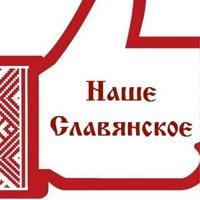 Фотография Юджин Омской ВКонтакте