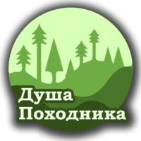 Душа походника | Сахалинский блогер | wildsakh