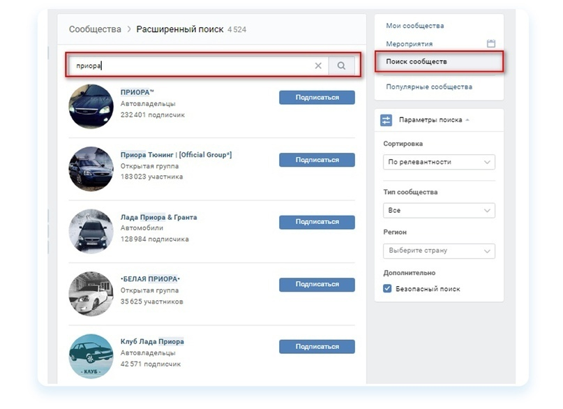 Кейс: Как продвигать автосервис ВКонтакте. Пошаговый алгоритм, изображение №25