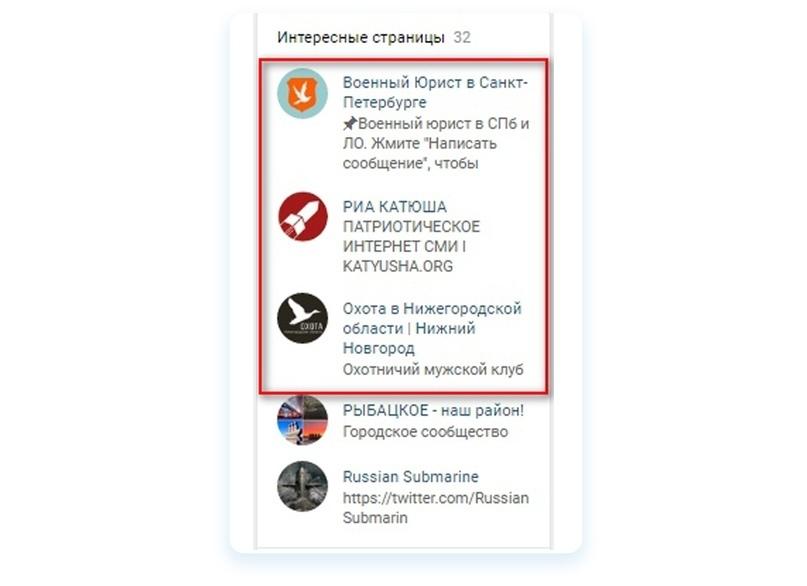 Кейс: Как продвигать автосервис ВКонтакте. Пошаговый алгоритм, изображение №27