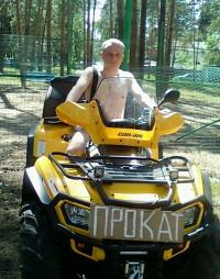 Белобородов Александр