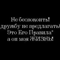 Латыпова Гульсина