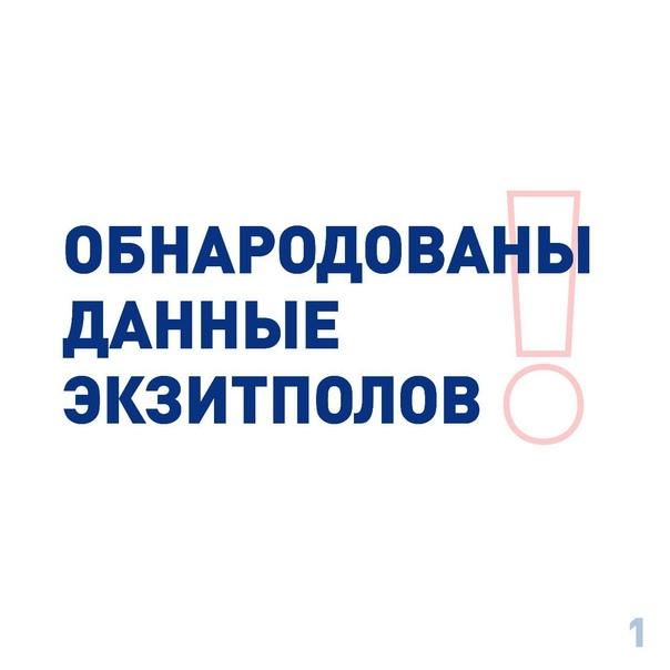 Три дня жители губернии выбирали депутатов Госдумы...