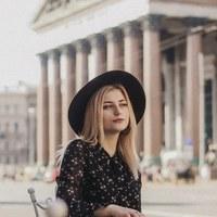 Фотография Алины Мироновой ВКонтакте