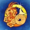 Козерог  Гороскоп | Эзотерика | Астрология |