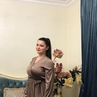 Алина Псеунова