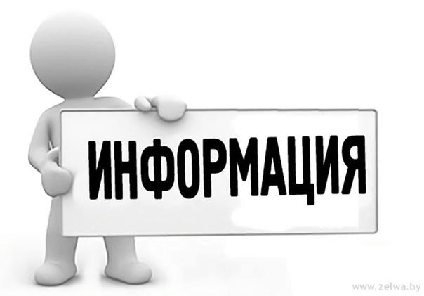 На базе Каменногорского дома-интерната планируется открыт...