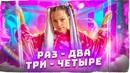 Соловьёва Вика   Чебоксары   2
