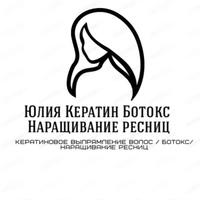 Фото Юлии Фокиной ВКонтакте