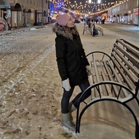 Фото профиля Дины Лебедевой
