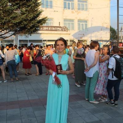 Диана Марченко