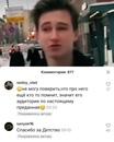Плотников Владислав | Москва | 3
