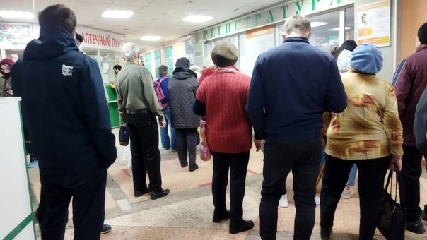 Поликлиника №2 в Дзержинске. Одна очередь в регист...