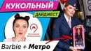 Берсенева Наталья   Москва   47