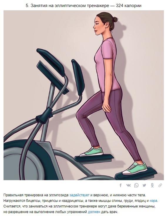 7 упражнений, которые сжигают больше калорий, чем бег