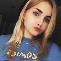 Фотография анкеты Валерии Наговицыной ВКонтакте