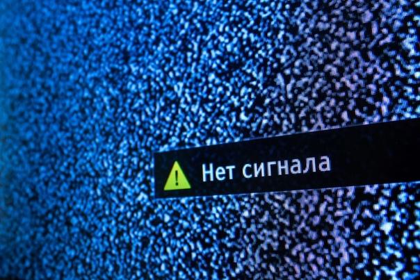 В Бузулуке возможно временное отключение трансляци...