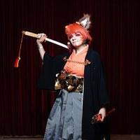 Фотография Nakago In-Kuto