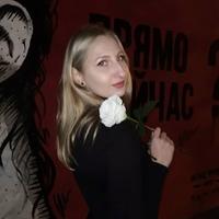 Фотография профиля Виктории Соколовой ВКонтакте