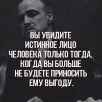 Фотография Амаду Алматова