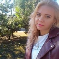 Фотография Ани Бойко ВКонтакте