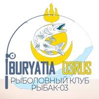 Рыбалка в Бурятии|Рыболовный Клуб -