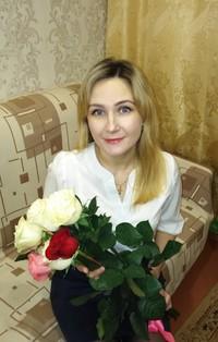 Берген Екатерина