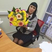 Фотография Ольги Юдиной ВКонтакте