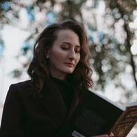 Личная фотография Надежды Азаровой ВКонтакте