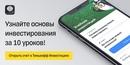 Херувимов Вадим | Владимир | 2