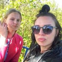 Фотография Анастасии Трибунской ВКонтакте