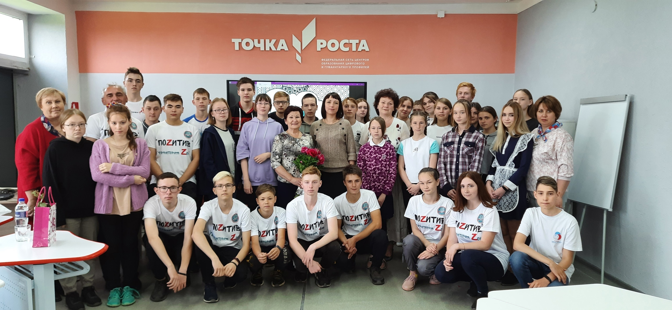 В Можгинском районе запущен новый проект Российского