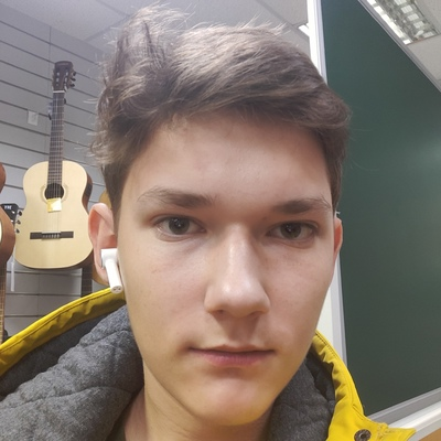 Лёха Голев