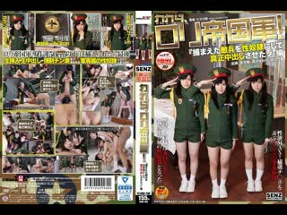 Azuki Eikawa Noa Miyazawa Yukari SDDE-468 Хентай Аниме Hentai Anime Big Tits Milf Drama Японское порно Incest Инцест