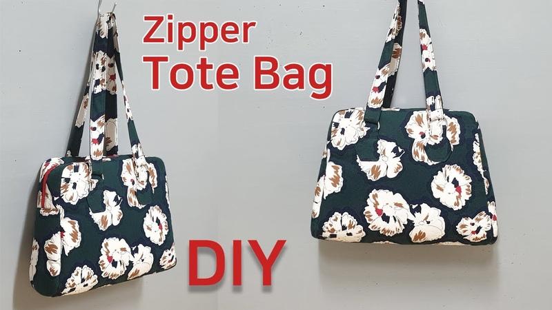 DIY Zipper Tote Bag Free patterns 지퍼입구로 편리하고 안전한 토트백만들기 패턴공유