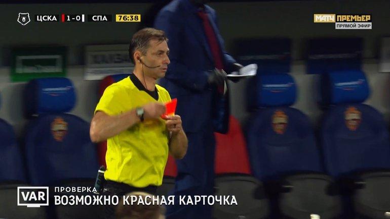 ЦСКА - Спартак, 2:0. Алексей Еськов удалем Романа Зобнина