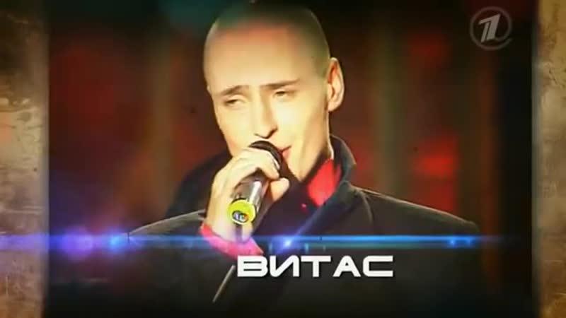 Опера 2 Витас Елена Максимова