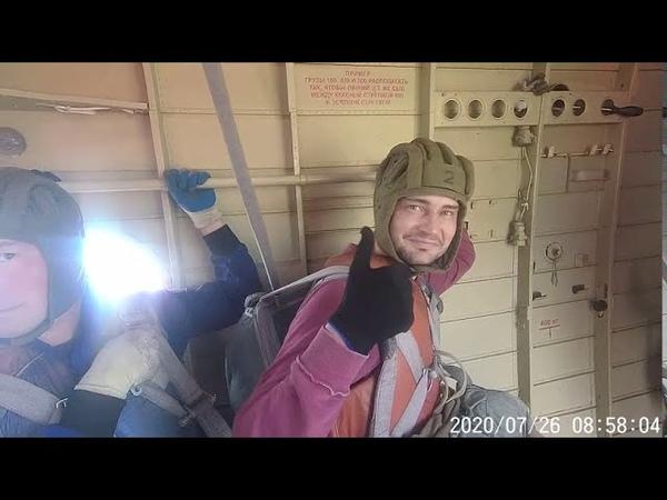 Мой первый экстремальный прыжок с парашютом Д 5 Юниор ● My first extreme parachute jump D 5