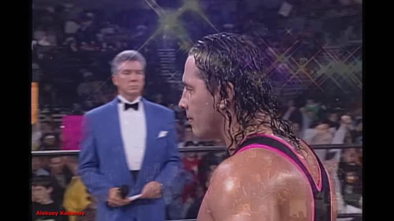 WCW STARRCADE 19 ДЕКАБРЯ 1999 Брет Харт защищает титул чемпиона мира WCW в супертяжелом весе против Голдберга