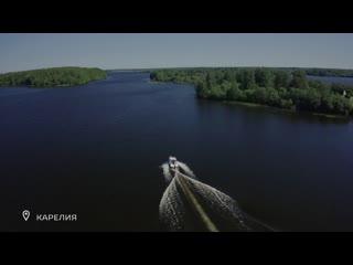 Самые красивые места в России: Республика Карелия