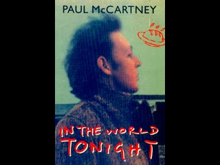In The World Tonight. 1997