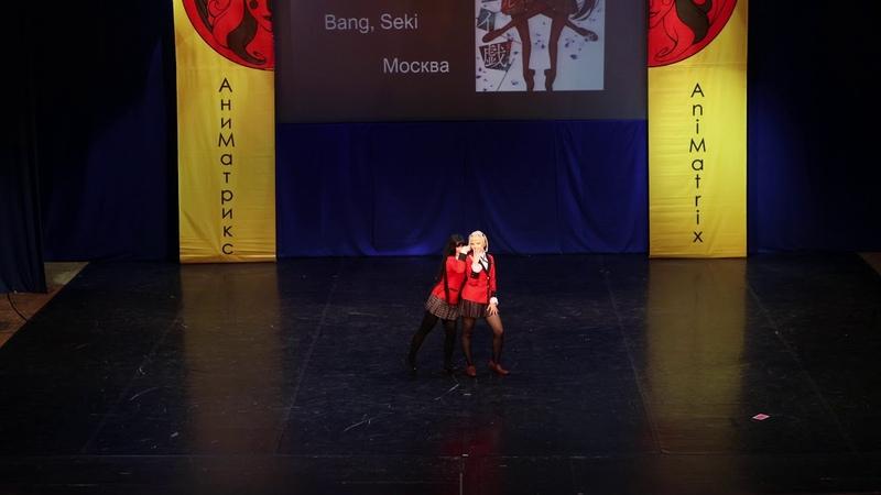 Kakegurui Jabami Yumeko Momobami Kirari Bang Seki АниМатрикс 2020